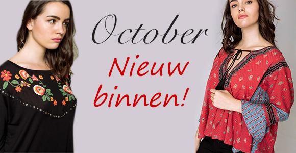 October: nieuw merk, nieuwe zomer collectie 2018